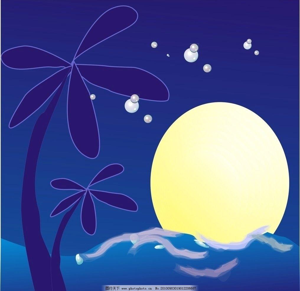 椰子树 月亮 海 蓝色 星空 夜晚 美术绘画 文化艺术 矢量 cdr