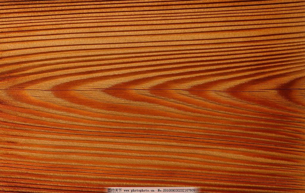高清木材纹理图片