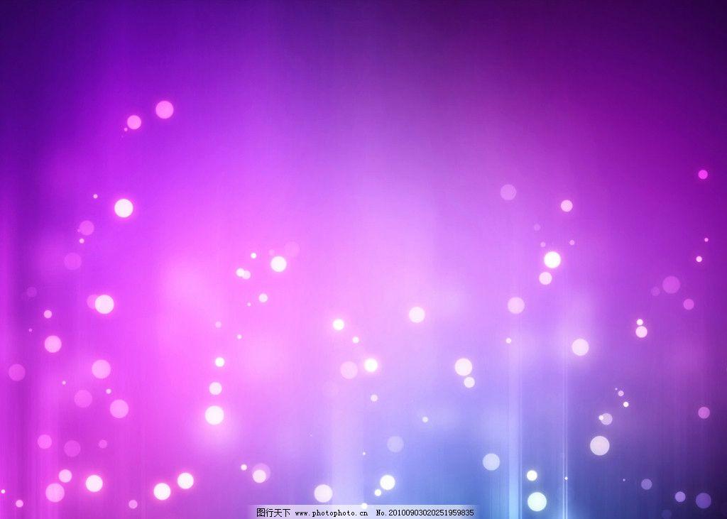 紫色星光背景图片
