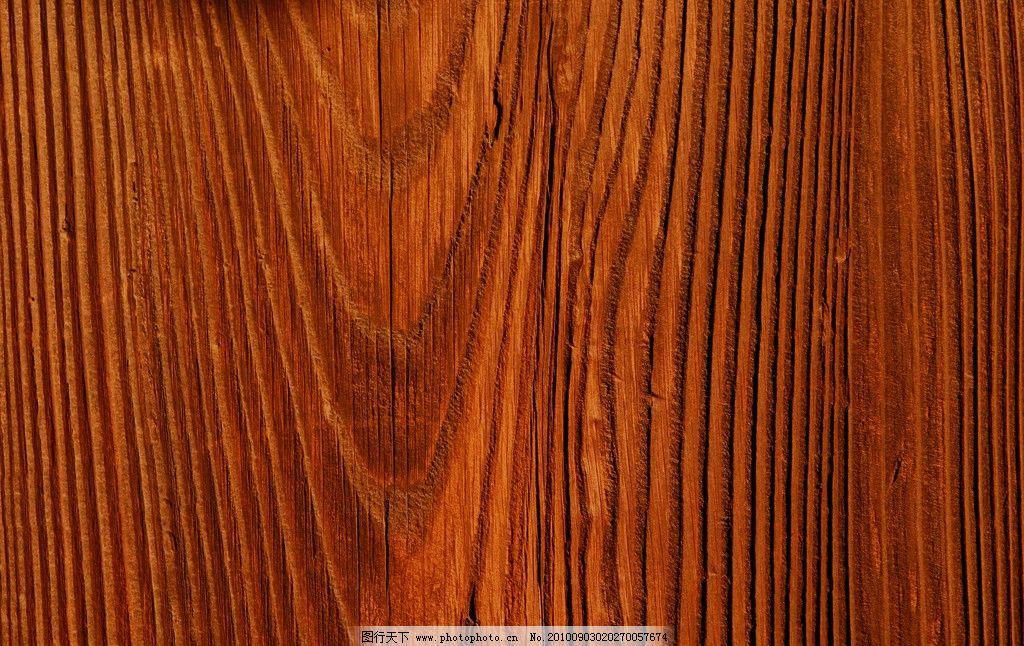 高清木材纹理 木材纹理 木纹 树木纹理 木纹底图 树纹 红木纹 白色木纹 黄色木纹 木纹材质 底纹移门 木纹理 木纹地板 移门 地板 花纹 背景 素材 高清jpg 超大尺寸 背景底纹 底纹边框 设计 350DPI JPG