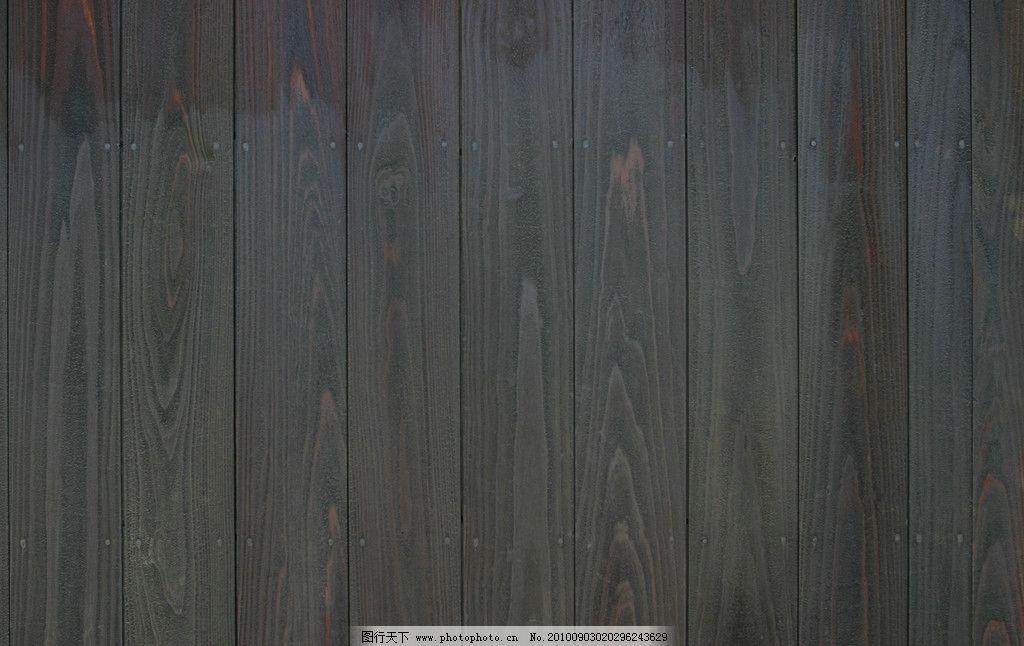 高清木材纹理 木材纹理