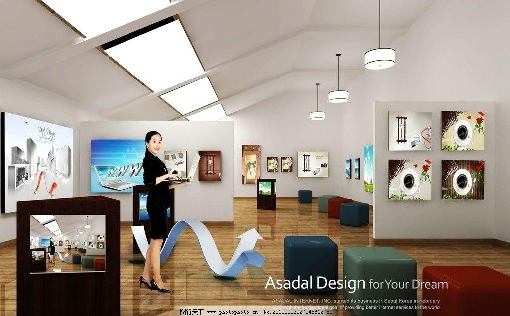 室内设计 展览设计 大厅 效果图 室内装修 灯光 室内装潢 背景