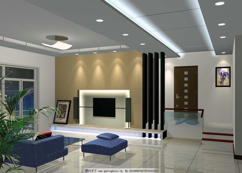 客厅效果图 客厅设计 家 装修效果图 装潢 电视 沙发 绿植 形象墙