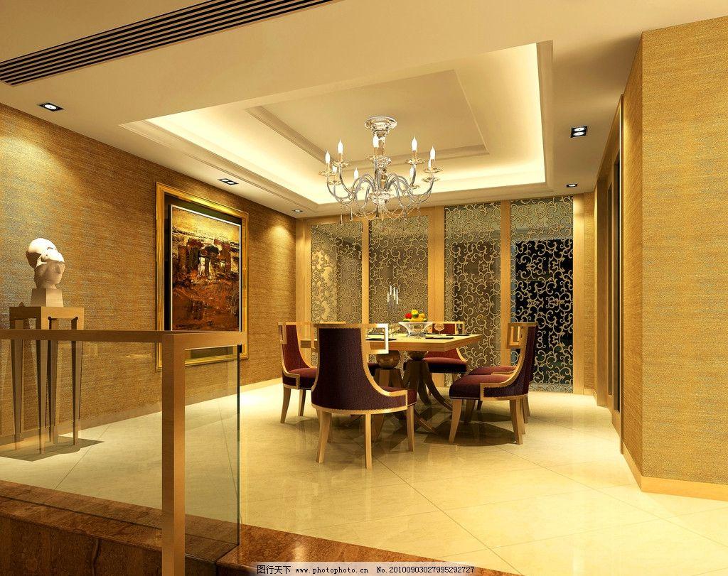餐厅效果图 暖色 欧式餐桌 金属铁艺 玻璃隔断 跃层 吊顶 暗藏灯槽