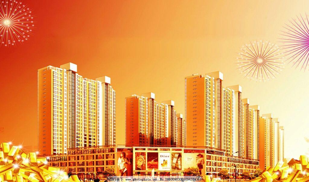 建筑 高楼大厦/城市高楼大厦建筑图片