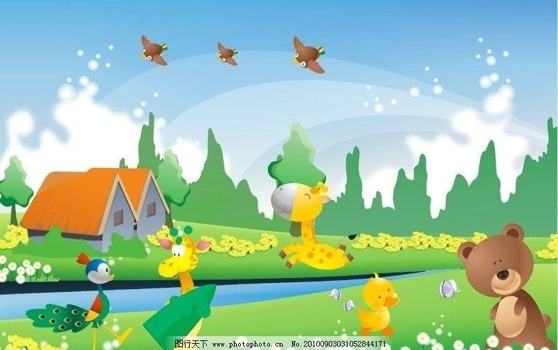 幼儿园墙画 卡通人物 蝴蝶 白云 花 碎花 绿草地 鸟 长颈鹿