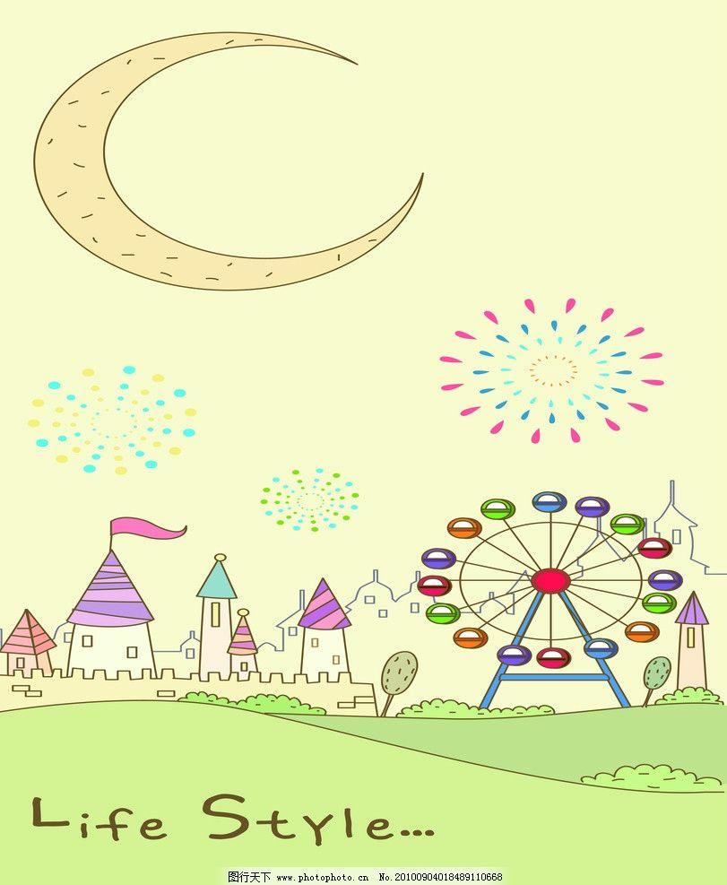 卡通 月亮 摩天轮 小房子 儿童 移门 童年星空 条纹线条 底纹边框