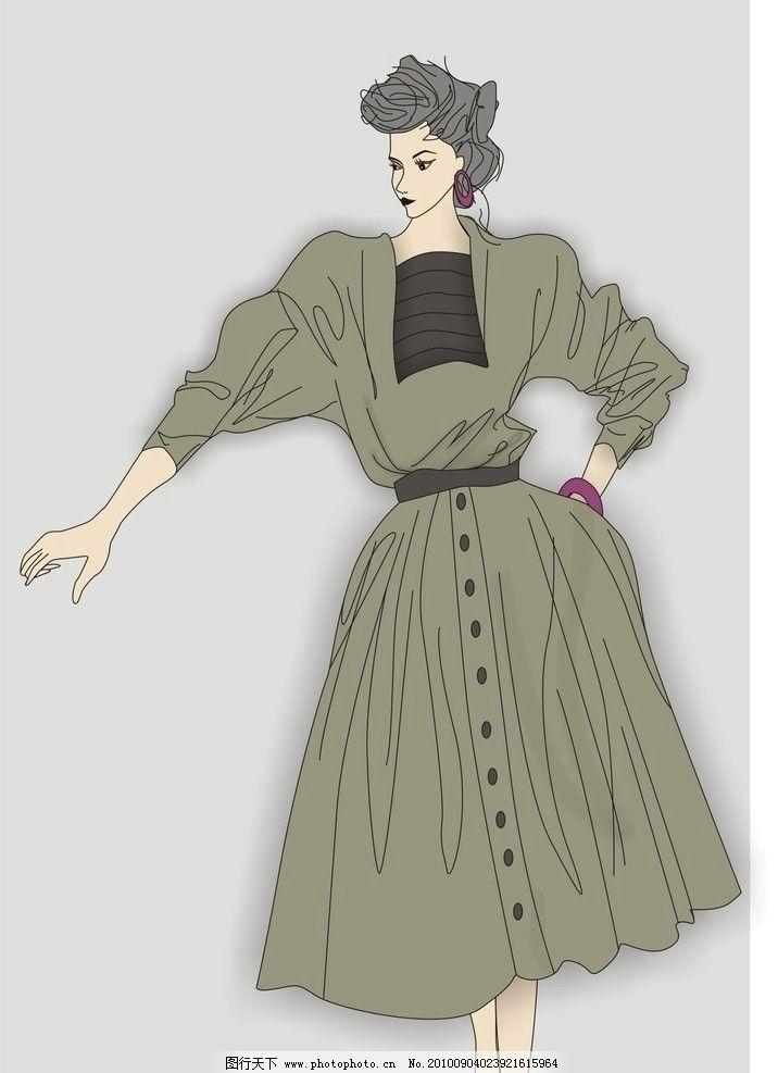 女时装画 服装效果图 矢量人物 着装人体 其他人物 矢量 cdr