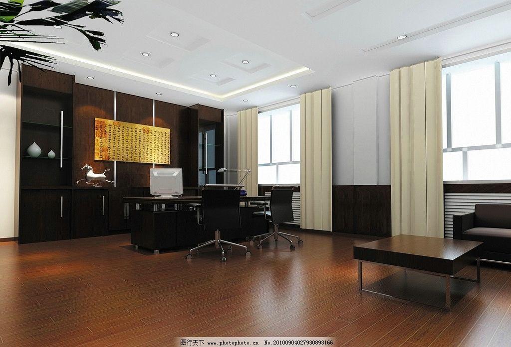 家具 木地板