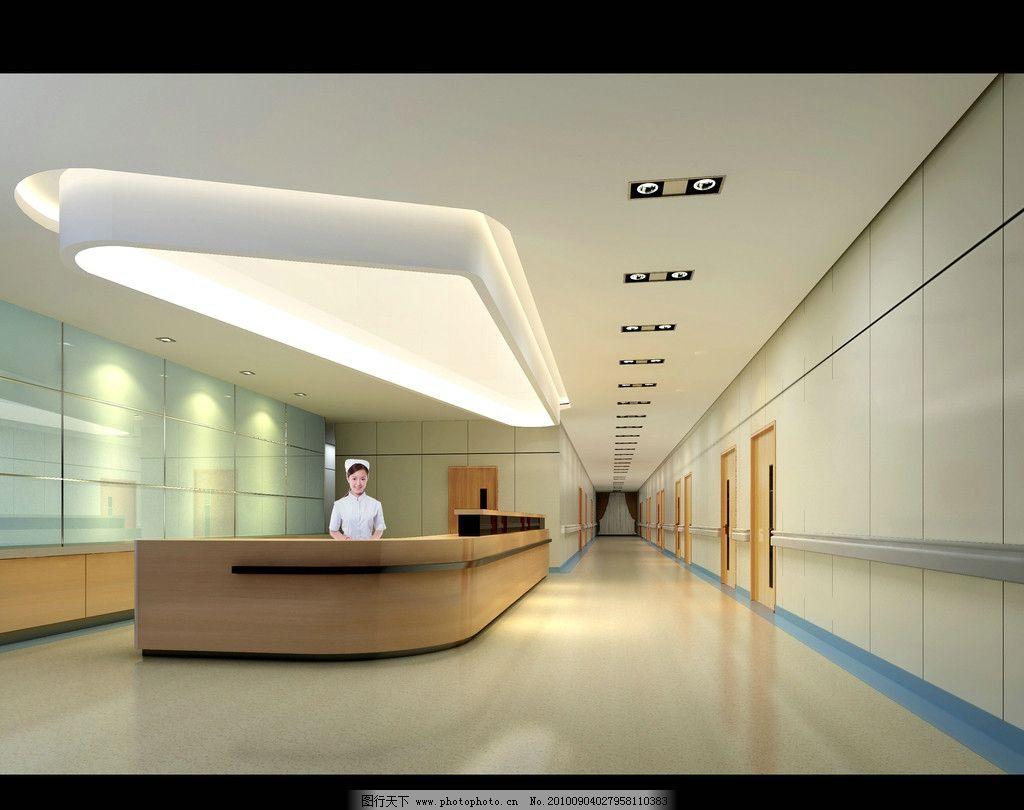 医院效果图 护士站 室内设计 环境设计 设计 300dpi jpg