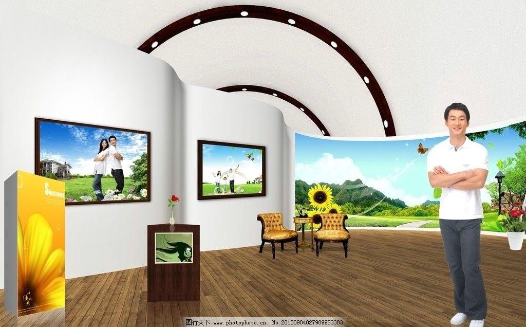 画卷 情侣 蝴蝶 彩虹 美景 风景 设计        室内装修 灯光 室内装潢