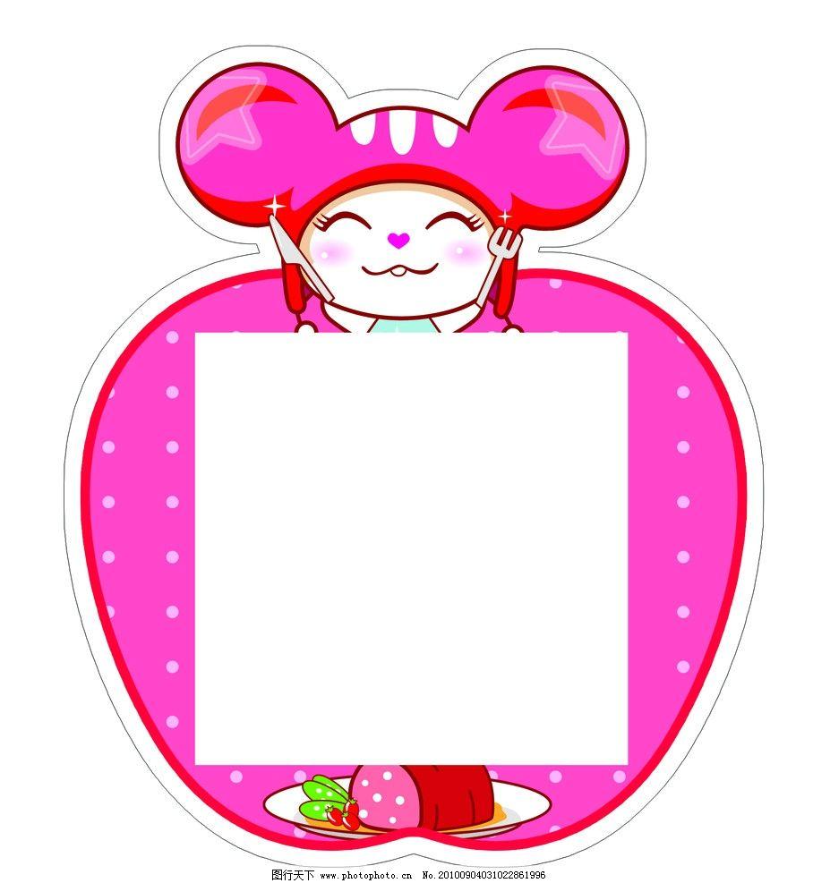 開關 開關貼 閉火 墻貼 裝飾 裝修 按鈕 大頭貼 卡通 花邊 邊框 日圖片
