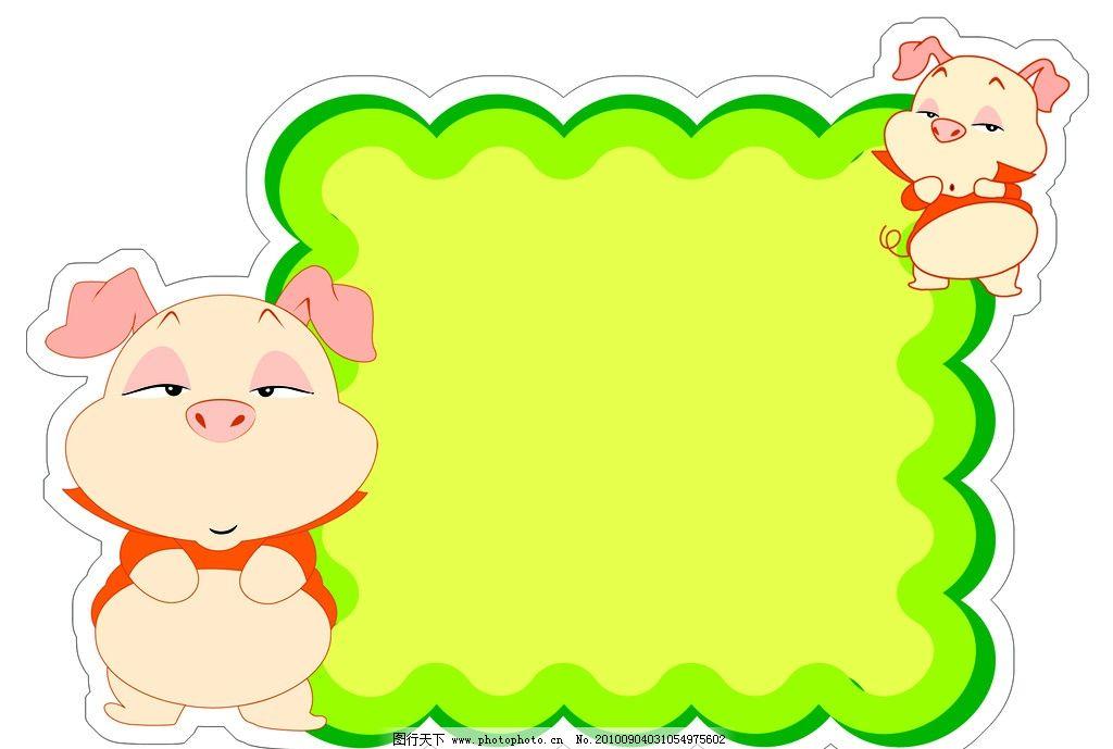 幼小猪窗花剪纸步骤