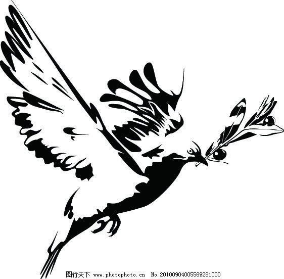 黑白鸽子免费下载 黑白鸽子抽象画作品很有创意 矢量图 其他矢量图