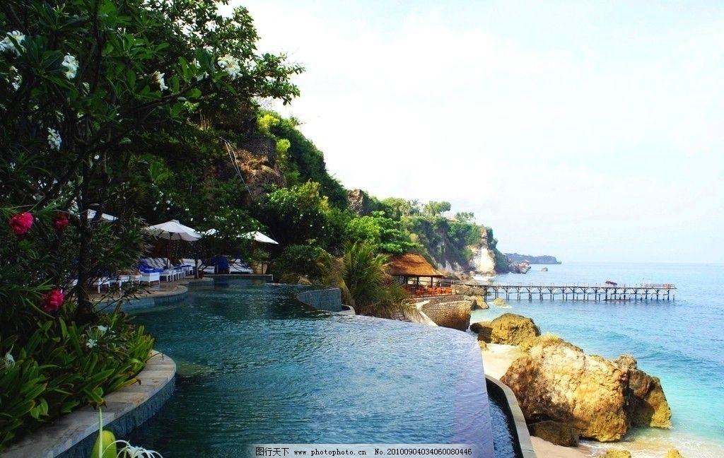 巴厘岛风光 东南亚 印尼 热带植物 蓝天 白云 大海 风景 旅游