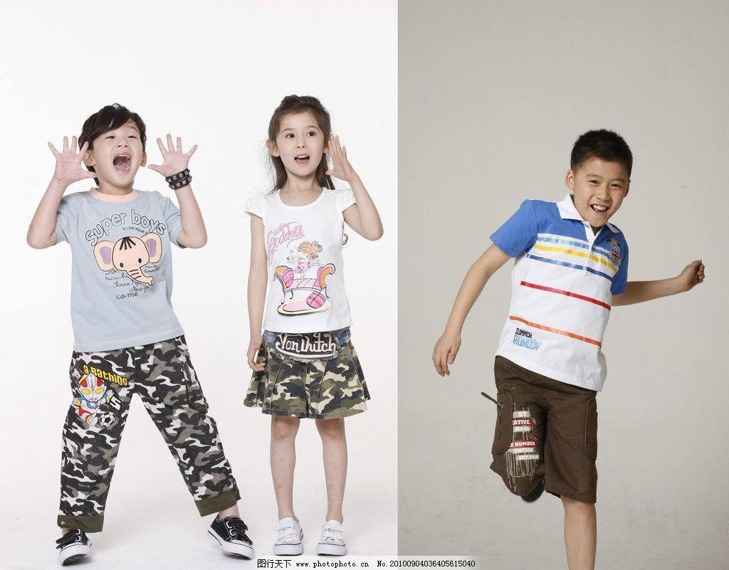 摄影 小孩 男孩 女孩 纯真 天真 可爱 中国小孩 开心 笑脸 时尚 儿童