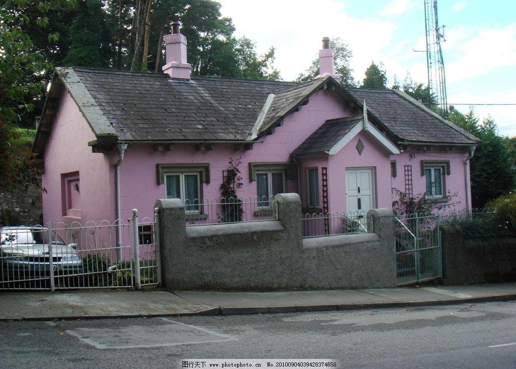粉色房子 欧式建筑 田园房子 建筑摄影 建筑园林