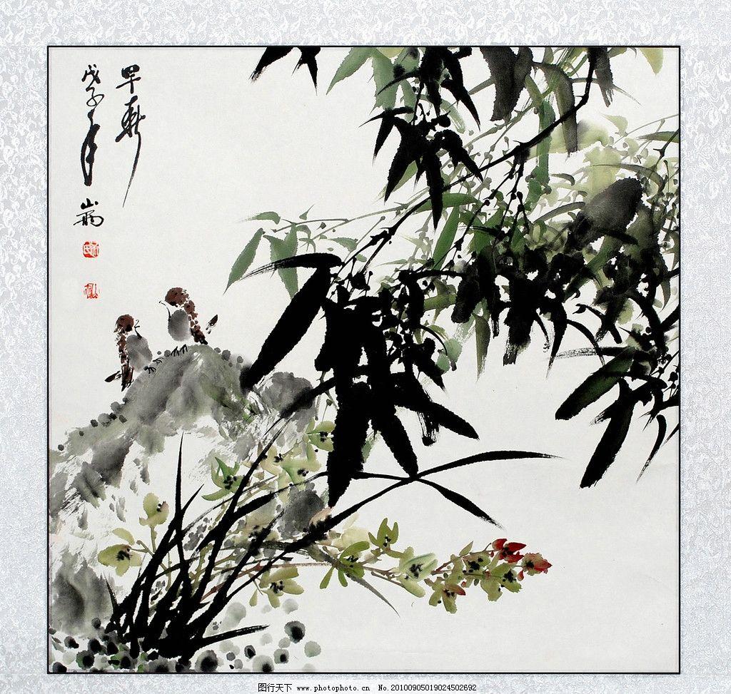 国画 竹林图片
