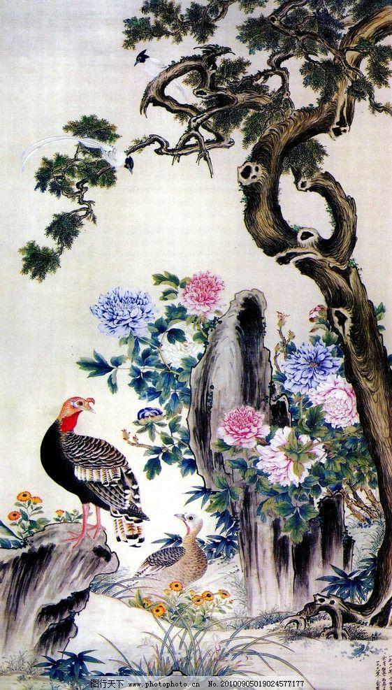 百寿图 绘画 中国画 花鸟画 工笔画 现代国画 雉鸡 白带鸟 美丽羽毛