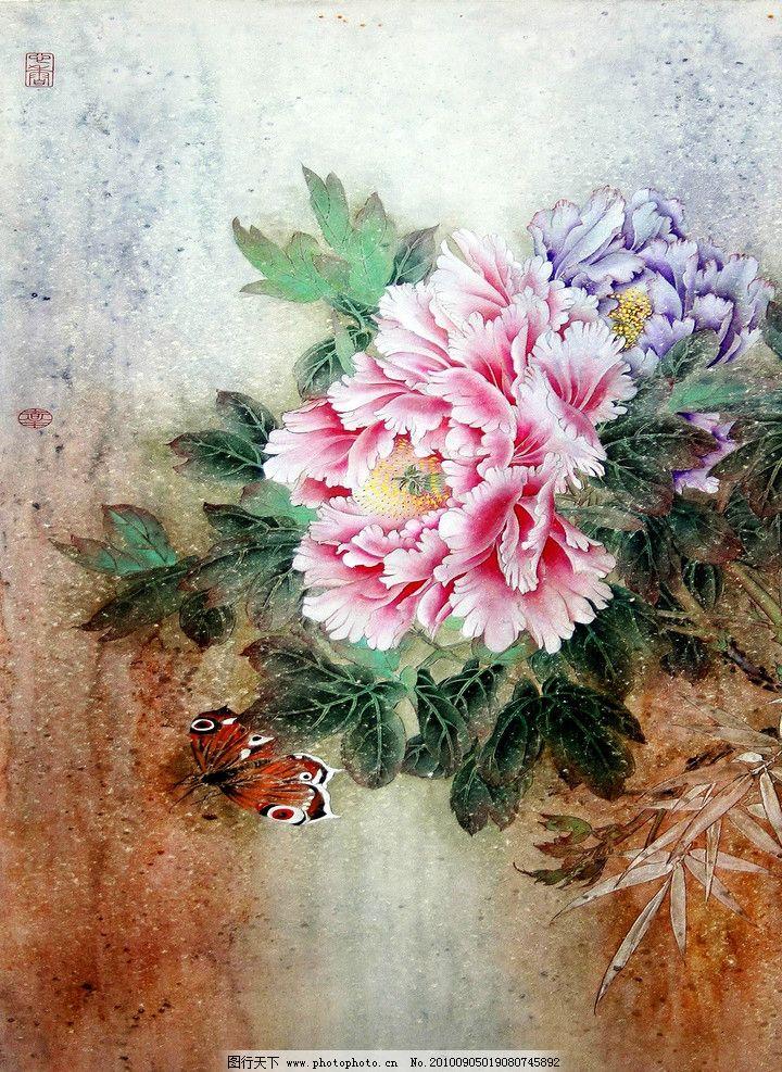 中国画 工笔重彩画 花卉画 现代国画 孔雀 漂亮羽毛 牡丹花 紫牡丹 红