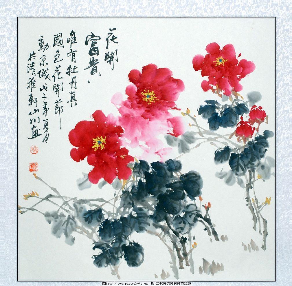 国画 花开富贵 牡丹花 中国画 中国水墨画 红花 花朵 绘画 壁画 挂画