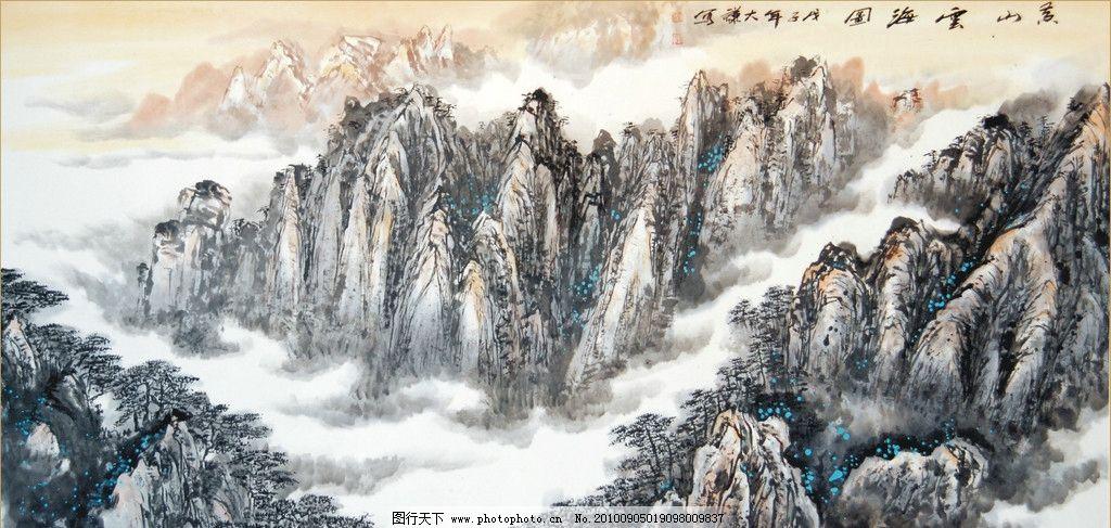黄山云海 绘画 中国画 水墨画 山水画 现代国画 黄山 山岭 山峰 瀑布图片