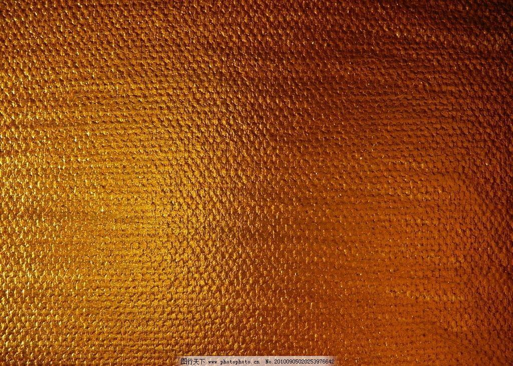 高清金属质感背景图图片