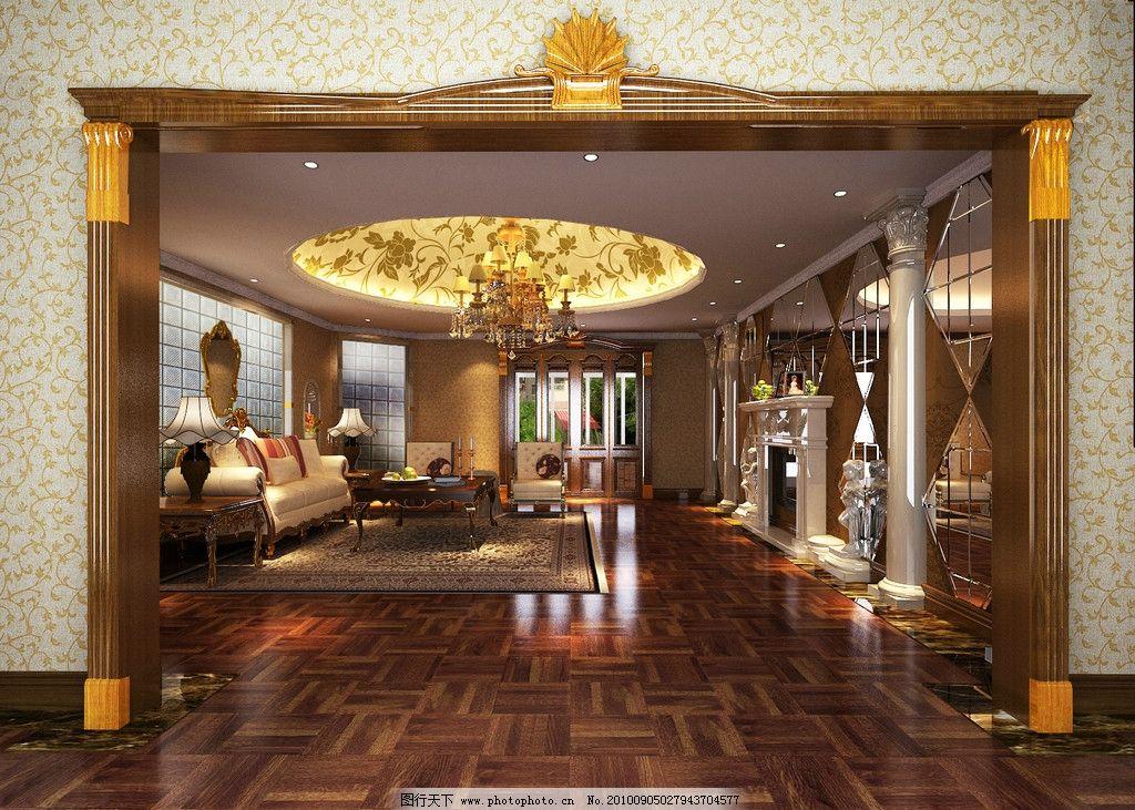 客厅效果图 样板间 室内 设计 效果             门 大门 瓷砖 地板