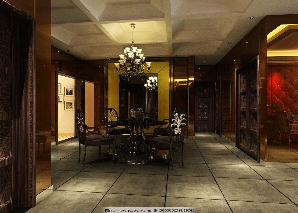 室内设计客厅餐厅效果图图片