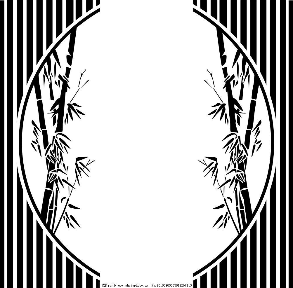 窗花 门花 竹子 移门图案 矢量素材 其他矢量