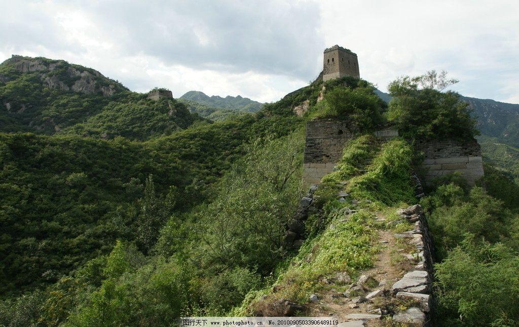 长城 城楼 烽火台 北京旅游 怀柔 慕田峪 慕田峪长城 北京郊区