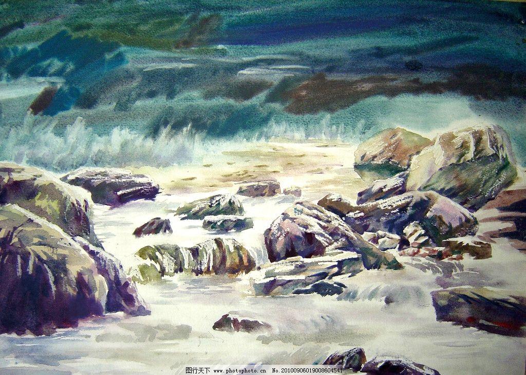 风景水彩 书画展 美术展 水彩画 绘画 美术作品 艺术作品 小河流水