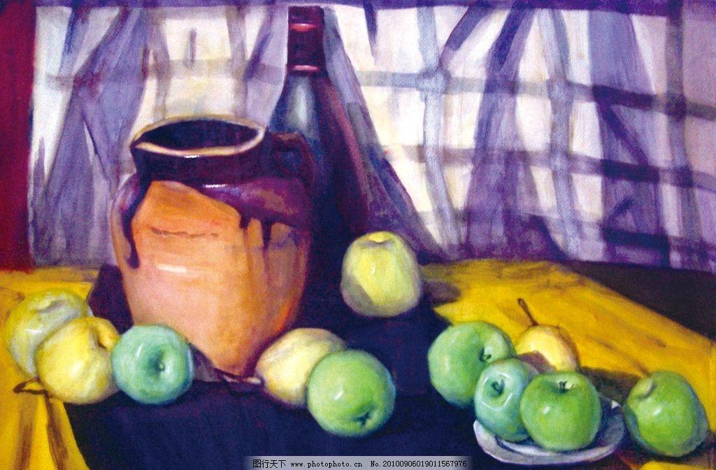 静物水彩 书画展 美术展 水彩画 绘画 美术作品 艺术作品 苹果 梨子