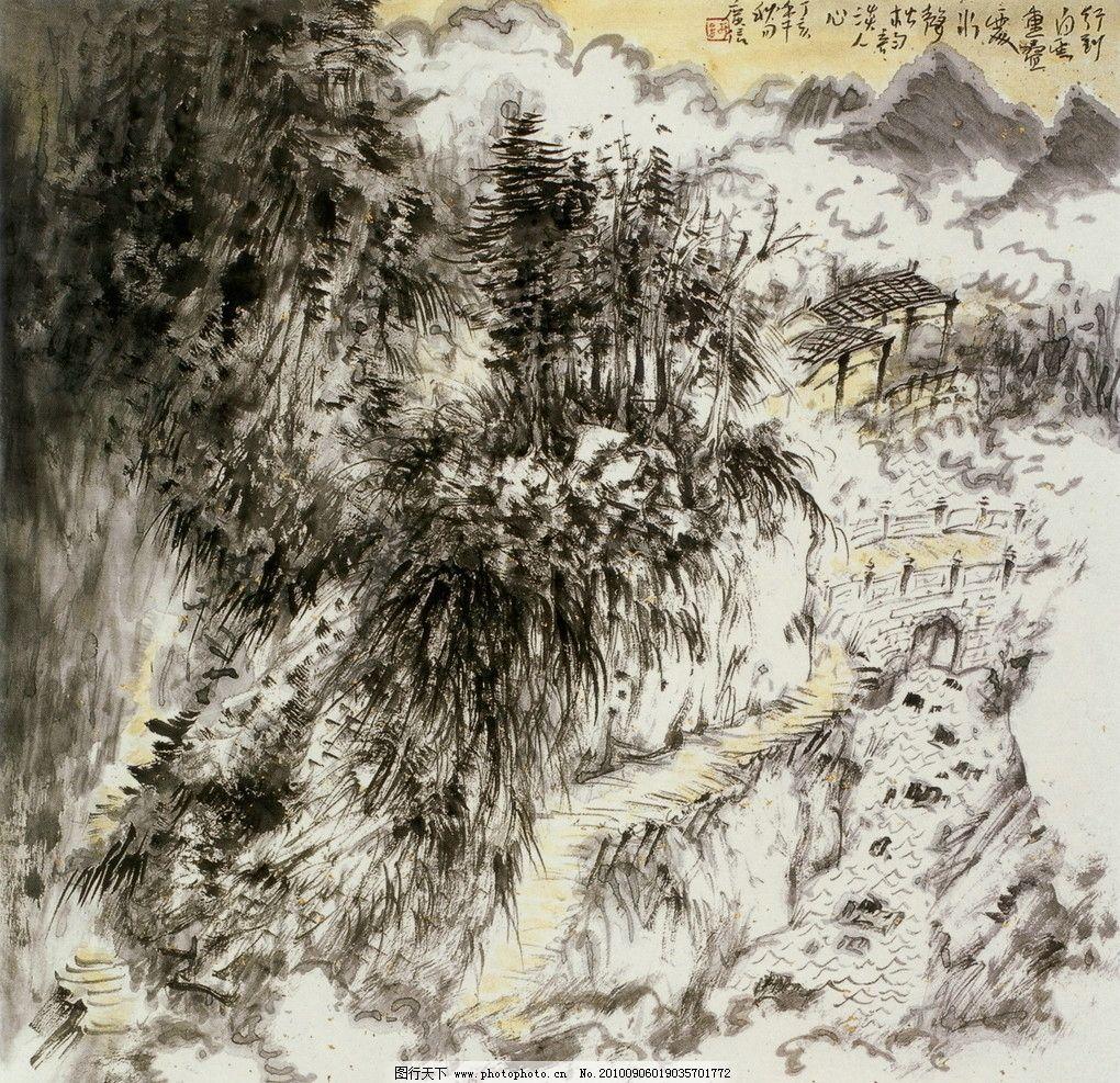 国画 中国画 山水画 写意画 书法 大师作品 风景画 写意 山 水 树-此碑的