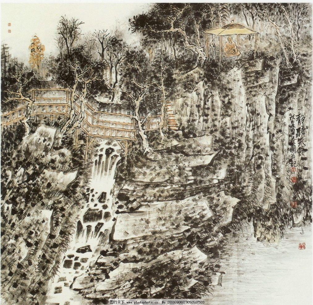 国画 中国画 山水画 写意画 书法 大师作品 风景画 树 水墨画