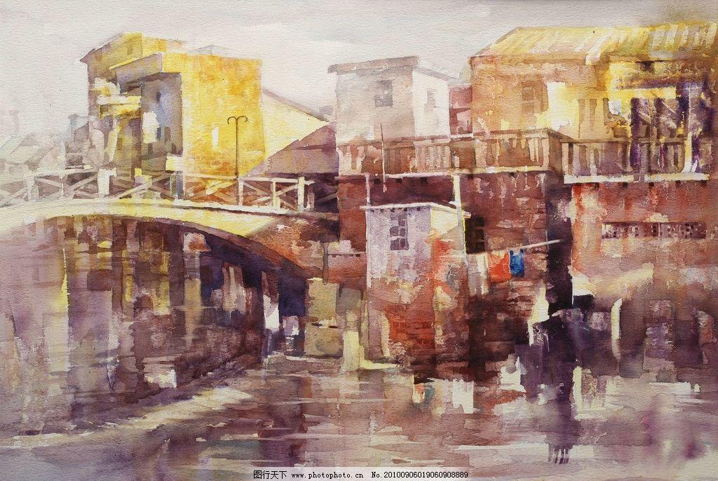 风景水彩 书画展 美术展 水彩画 绘画 美术作品 艺术作品 风景 村落