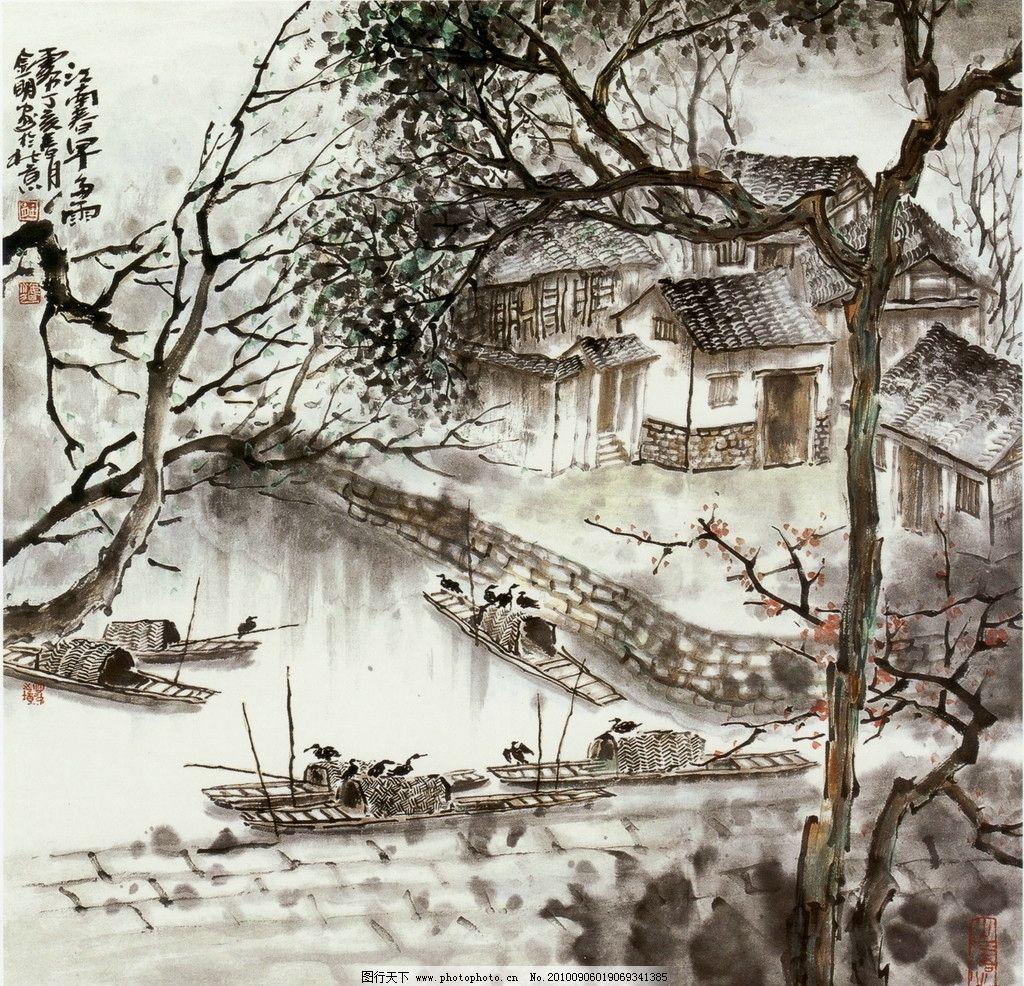 国画 中国画 山水画 写意画 书法 大师作品 风景画 写意 山 水 树