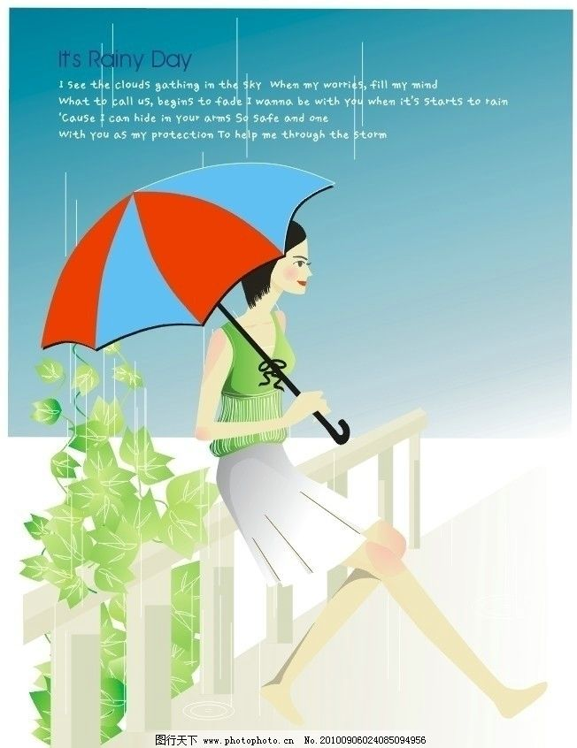 下雨天 卡通女孩图片