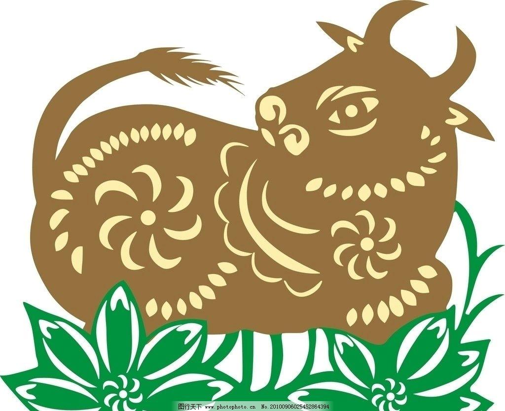 十二生肖牛 十二生肖 动物 剪纸 牛 其他生物 生物世界 矢量 cdr