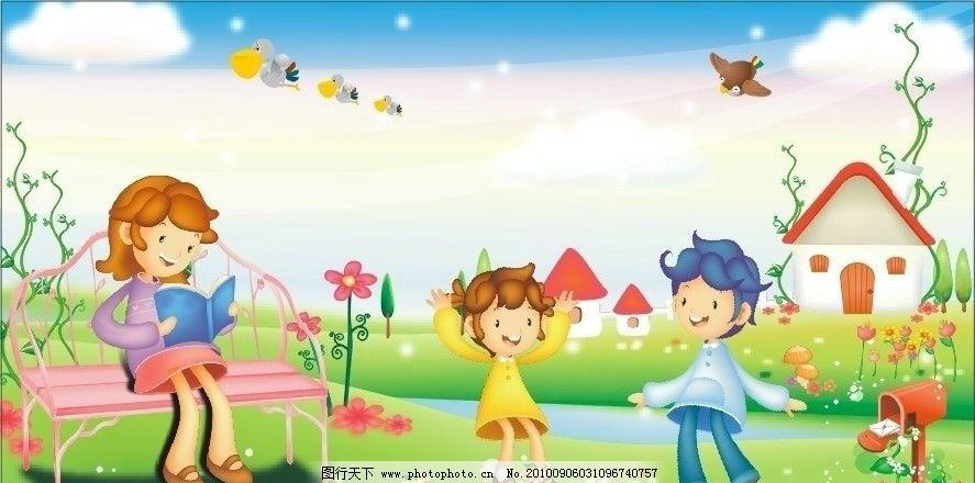 幼儿园幼教卡通动物刷牙边框图片