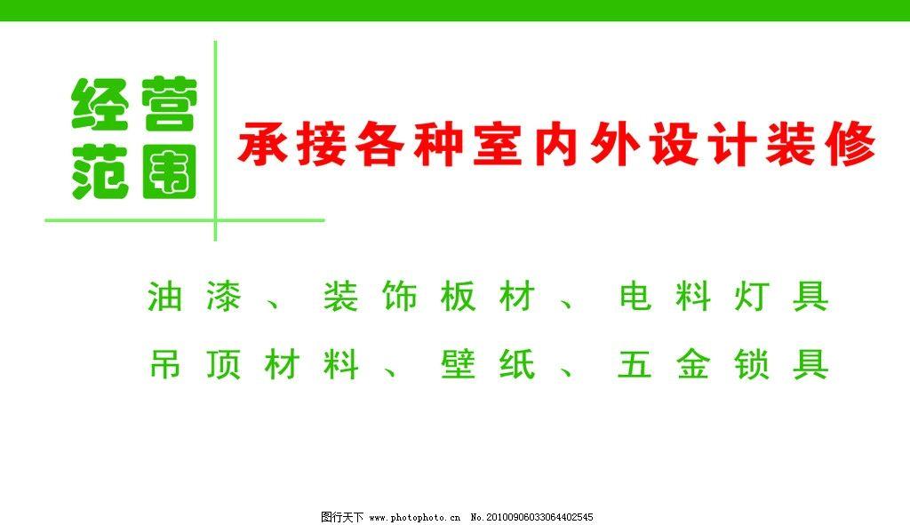 三棵树 三棵树名片 其他 psd分层素材 源文件 300dpi psd
