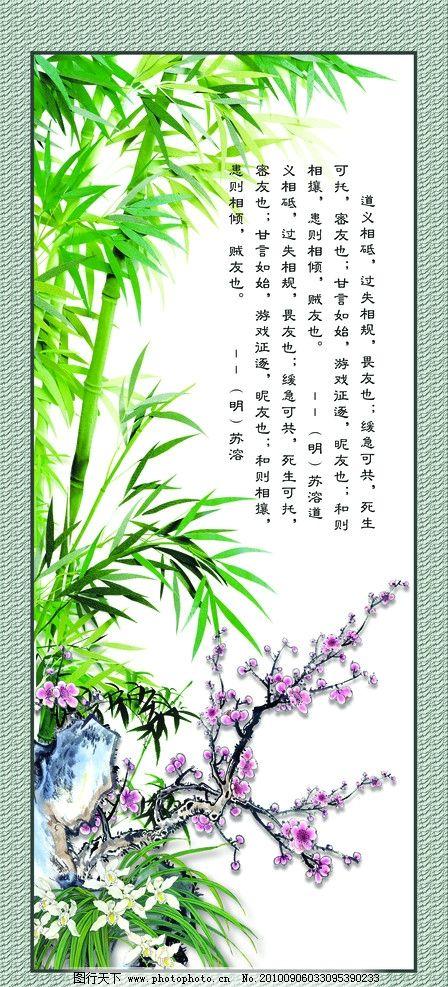竹图片手绘水彩笔画