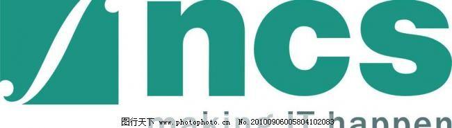 新电信息科技 新电 ncs ncs标志 企业logo标志 标识标志图标 矢量 cdr