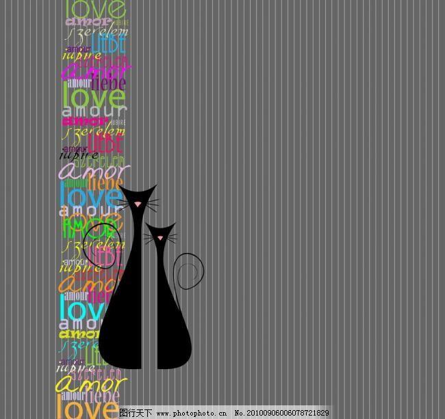 背景底纹 底纹边框 高清背景 卡通 可爱 设计 时尚 线条 可爱的小猫