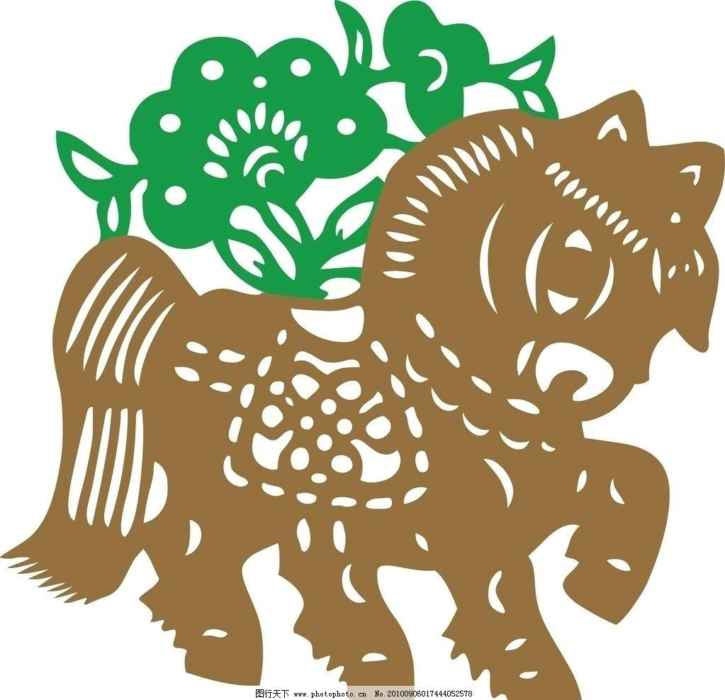 十二生肖马 十二生肖 动物 剪纸 马 其他生物 生物世界 矢量 cdr