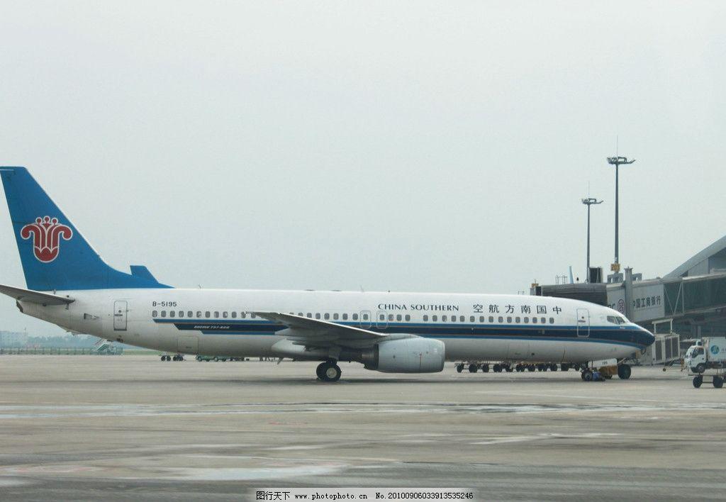 南方航空之旅 航空摄影 广州 飞机 白云 国内旅游 旅游摄影 摄影 72