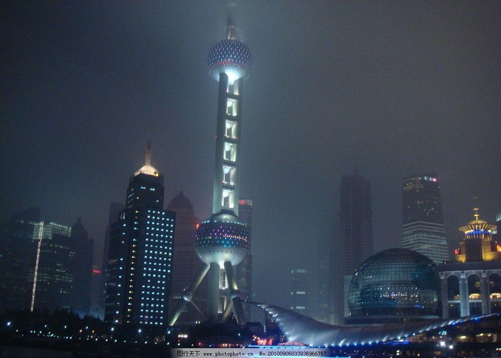 上海夜景 东方明珠图片