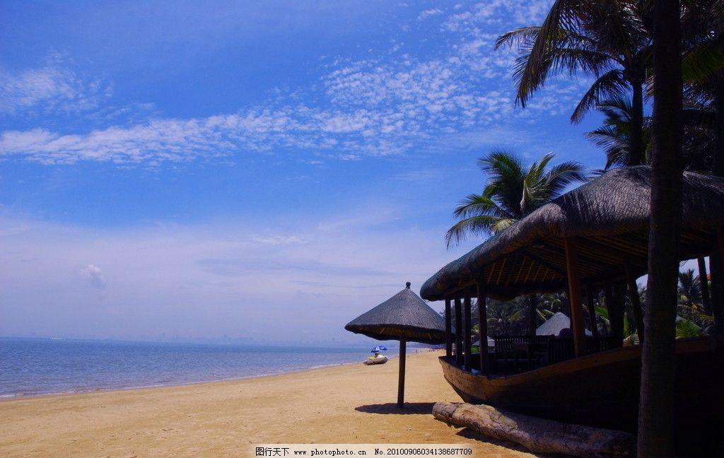 沙滩蓝天 碧海 白云 海南岛 海口 喜来登酒店 船 遮阳伞 椰树