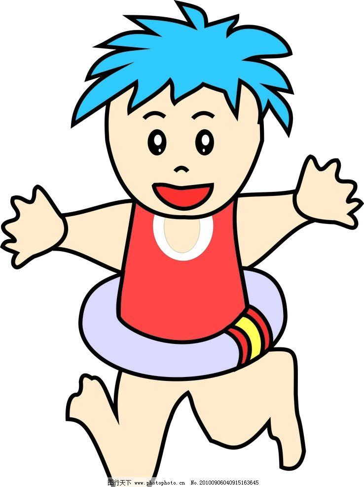 卡通人 小朋友去游泳图片_动画素材_flash动画_图行