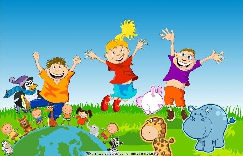快乐 开心 儿童 童真 动物 动物矢量 儿童矢量 地球 草地 欢乐 跳